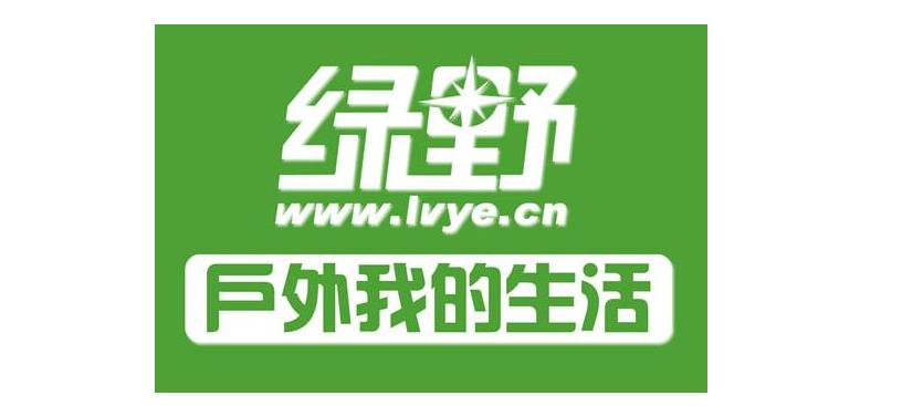 北京网站制作