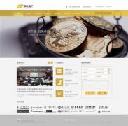 诺远资产网站建设案例
